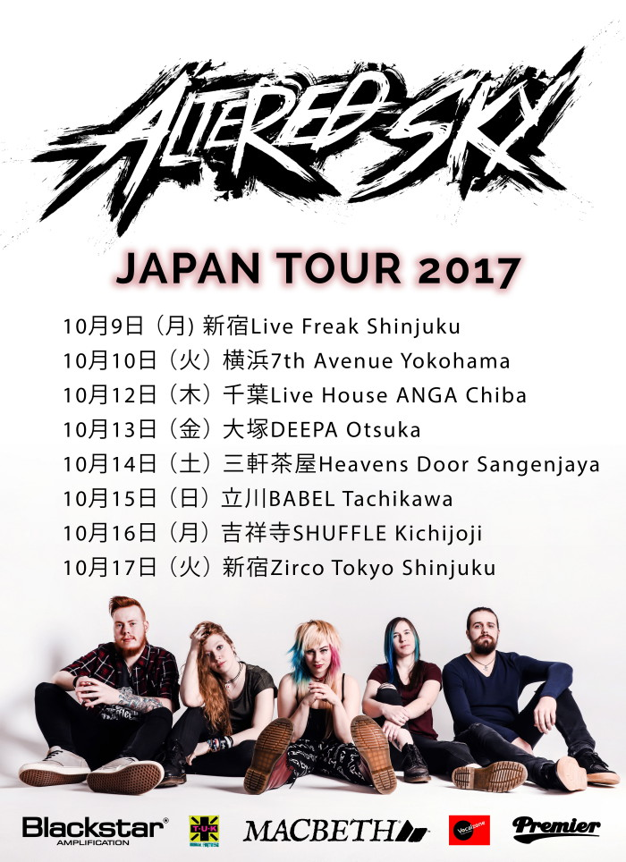 altered sky tour japon