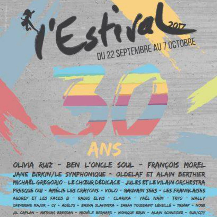 sub city estival festival